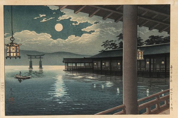 Tsuchiya Koitsu: Summer Moon at Miyajima 1936