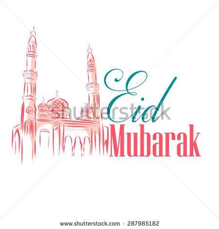 Vector Illustration of Mosque for eid Mubarak - stock vector