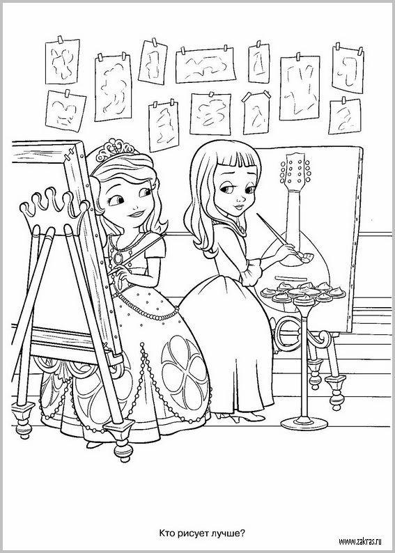 56 best coloriage princesse sophia images on pinterest princess coloring pages free printable. Black Bedroom Furniture Sets. Home Design Ideas
