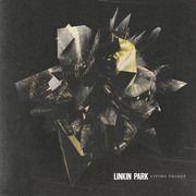 リンキン・パークの名曲がたくさん。「LIVING THINGS + / リヴィング・シングス+」