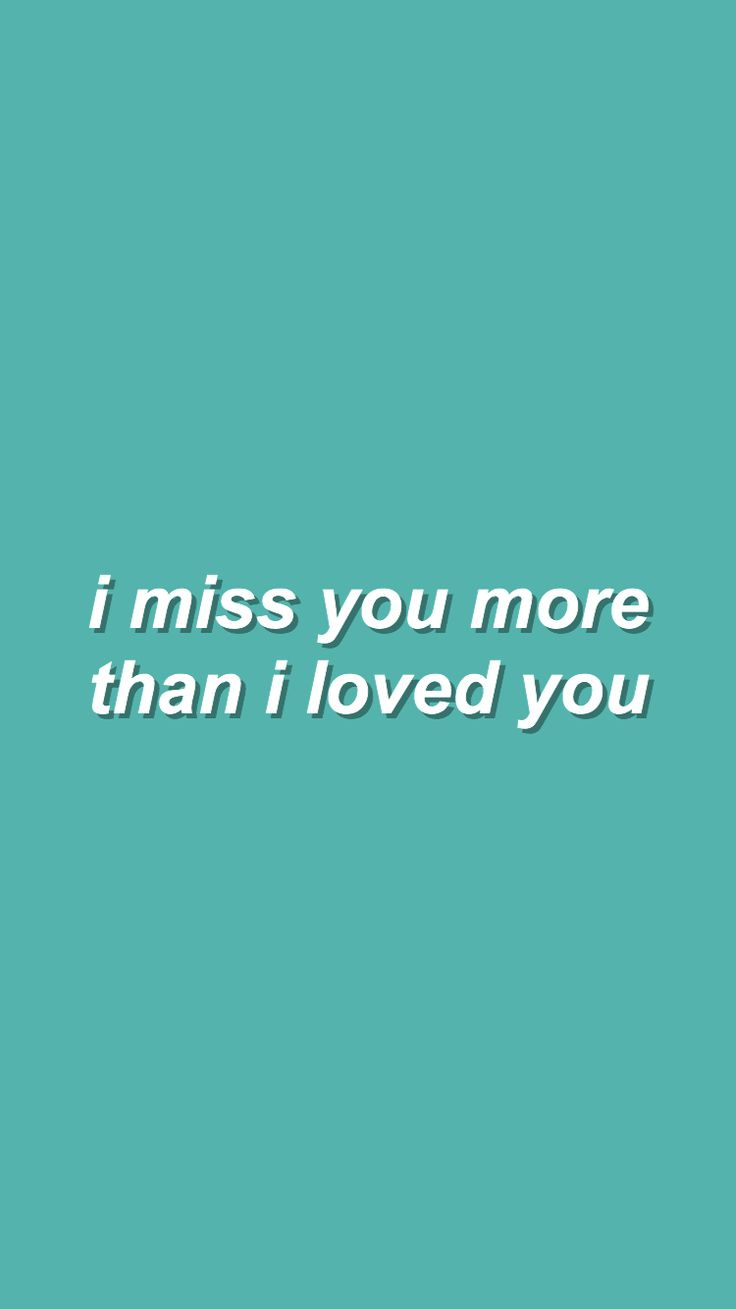 miss you more // katy perry
