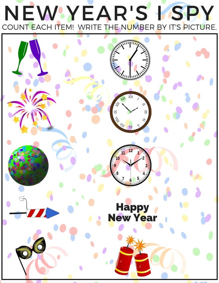 New Year Activity For Kids: Printable I Spy   New years ...