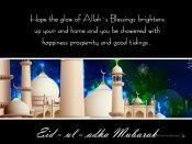 Eid Wallpaper 2011 Free Download wallpapers