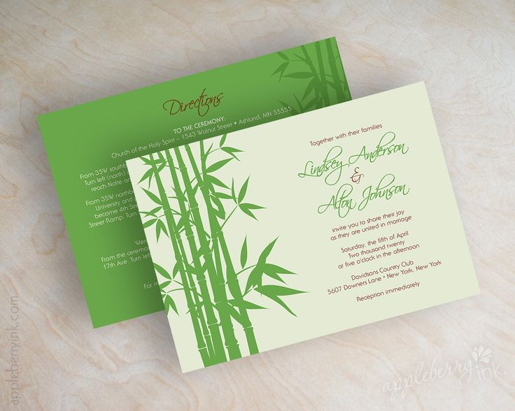 Bamboo Tropical Wedding Invitations. Shown In Honeydew, Lime Green And  Brown. Printed Front
