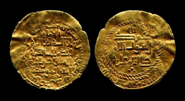 Abbasid, al-Mustansir (623-640 AH), Irbil 634 AH, AV dinar Very rare. Price on request.