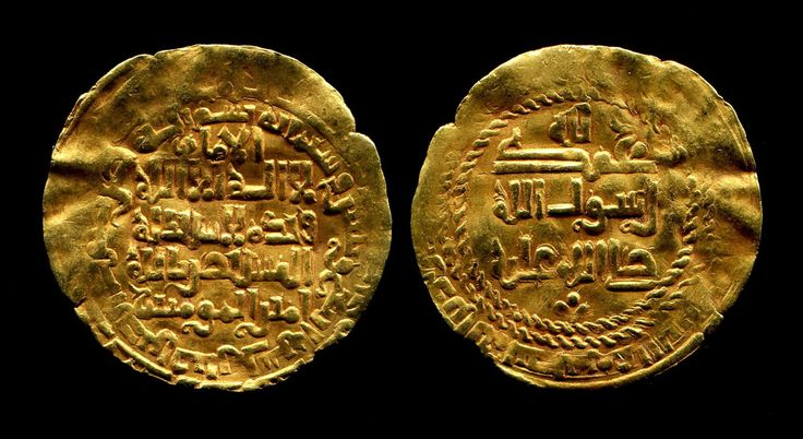 Abbasid, al-Mustansir (623-640 AH), Irbil 634 AH, AV dinar Very rare. Price on request.