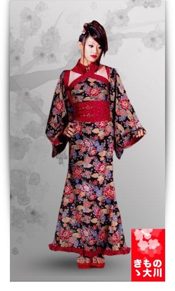 Modern Kimono | Kimonos | Pinterest
