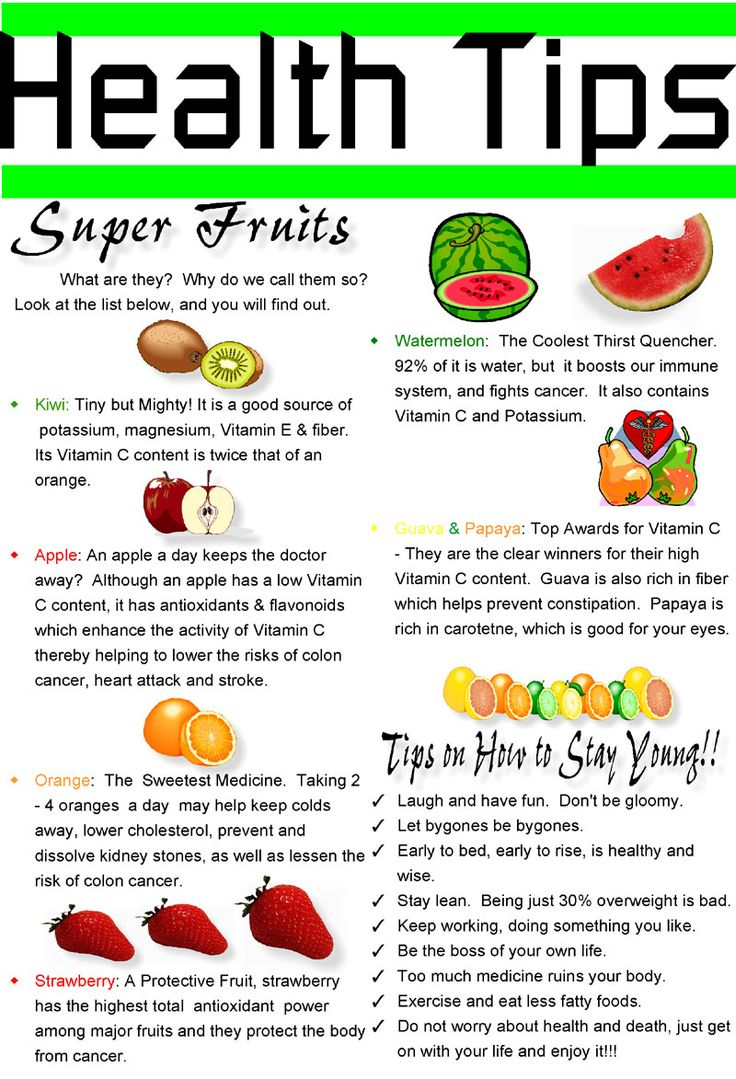 For good health what to eat - Health Tips Super Fruits I Need To Eat More Of These