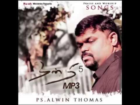 NANTRI VOL - 05 (Tamil christian MP3 Songs) - YouTube
