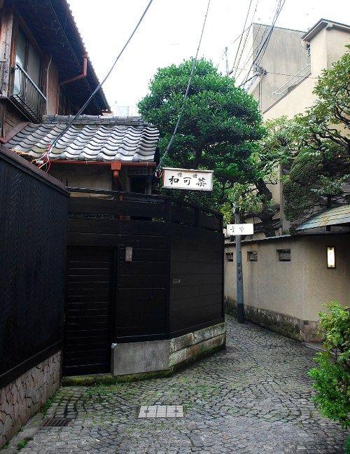 ホン書き旅館 和可菜@東京・神楽坂
