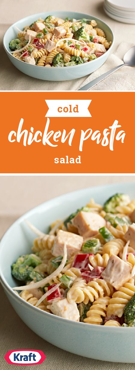 Cold Chicken Pasta Salad – Try preparing this flavorful recipe for your next picnic or potluck. The cheesy ranch dressing in this side dish is always a hit with family and friends alike.