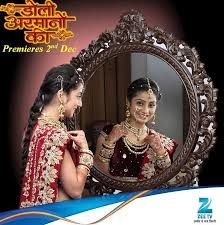 Doli Armaanon Ki 4th December 2014 Zee tv HD episode  Doli Armaanon ki Doli Armano ki is one of the popular serial of the Zee TV, from the Pearl Grey of Spellbound's production house. Casts of Doli Armaanon ki are Neha Mardi as Urmi Samrat Singh Rathore, Mohit Malik as Samrat Rudra Singh Rathore, Siddharth Arora / Vibhav Roy as Ishaan,
