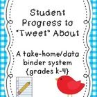 Help your students organize and track their data and keep parents informed at the same time with this 162-page file.  Studies show that students pe...
