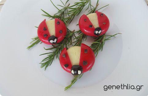 πασχαλιτσες απο τυρι babybel-μπουφες για παιδικο παρτι-Genethlia.gr
