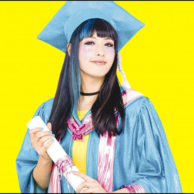 Forever Summer Holiday by Kero Kero Bonito  #NowPlaying #これなに #tokyofm オンエア曲