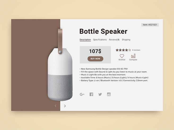 brown, conversion, cta, ecommerce,landing page, product card, product page, ui, ux, web, web store