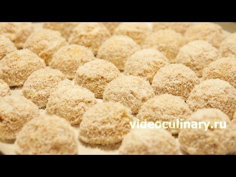 Пирожное Рафаэлло - Рецепт десерта от Бабушки Эммы