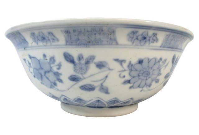 Chinese Light Blue Accent Bowl