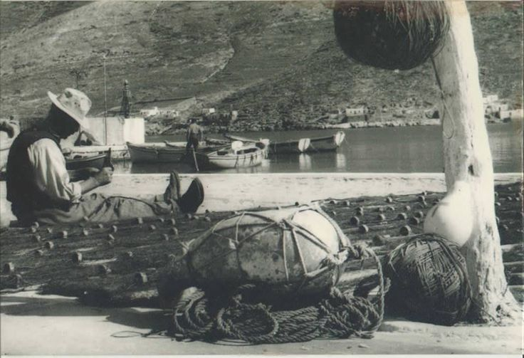 Kamares, Sifnos, Greece. 1950s