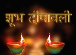 Image result for images hd for diwali