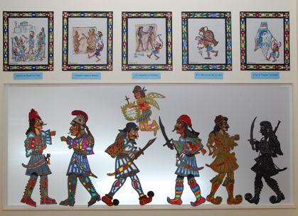 Μουσείο - Θέατρο Σκιών Χαρίδημος   Αθήνα