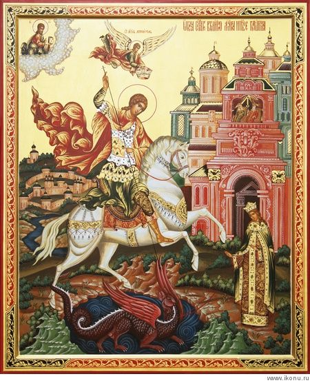 Святой Георгий Победоносец - Чудо о змие (авторская копия)