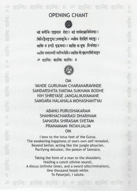 Ashtanga Yoga Opening Chant