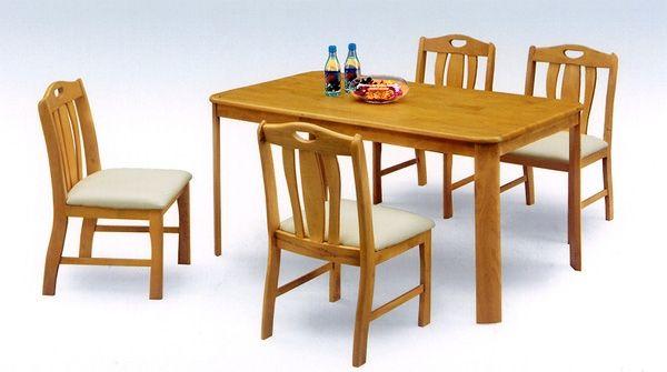 Dining Table 135ダイニングテーブル5点セットell356ライトブラウン色4人用 北欧 インテリア 雑貨 家具 Modern ¥35700yen 〆06月26日