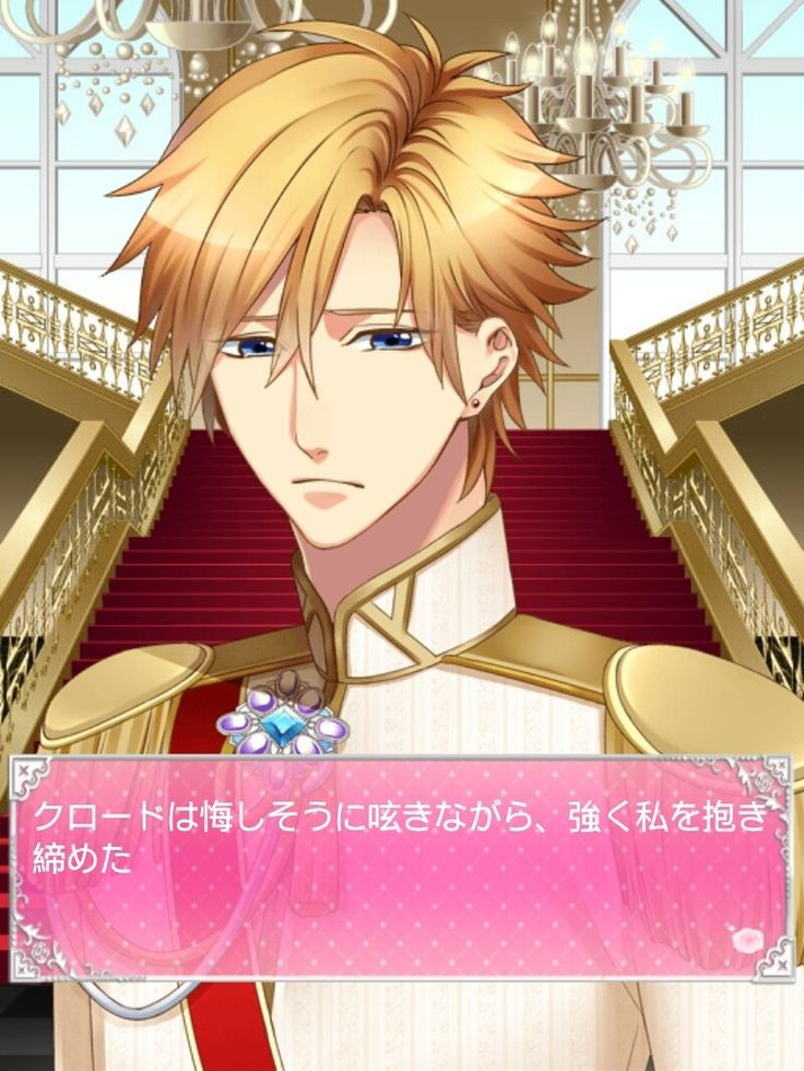 why you so sad my man? the cinderella contract cinderella contract claude flanelia cecil claude alexis flanelia the Japanese are flooding us with events and I love it   tsunbath.tumblr.com