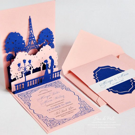 Pop-up Wedding invitations Lovers of Paris by EasyCutPrintPD
