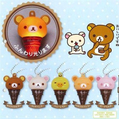 San x rilakkuma ice cream light keyring gashpon (blind pick)