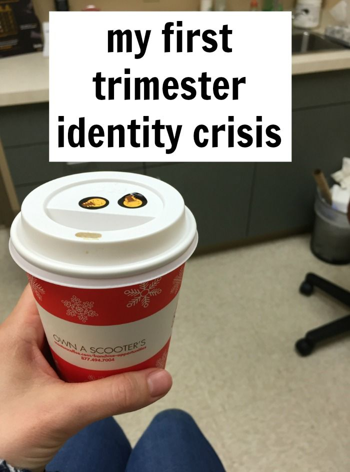 http://tunemyheartblog.com/2016/01/15/first-trimester-identity-crisis-give-yourself-grace/ I was more sick and tired this first trimester than any of my previous pregnancies...At some point during that first trimester, I realized I was having a mini identity crisis of sorts. Why was I so down? (ahem: pregnancy hormones) Why was I so frustrated with myself?