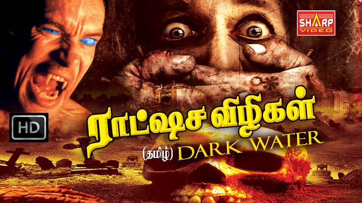 English Horror Movies Dubbed In Tamil Cabin Fever 2002 Film Online