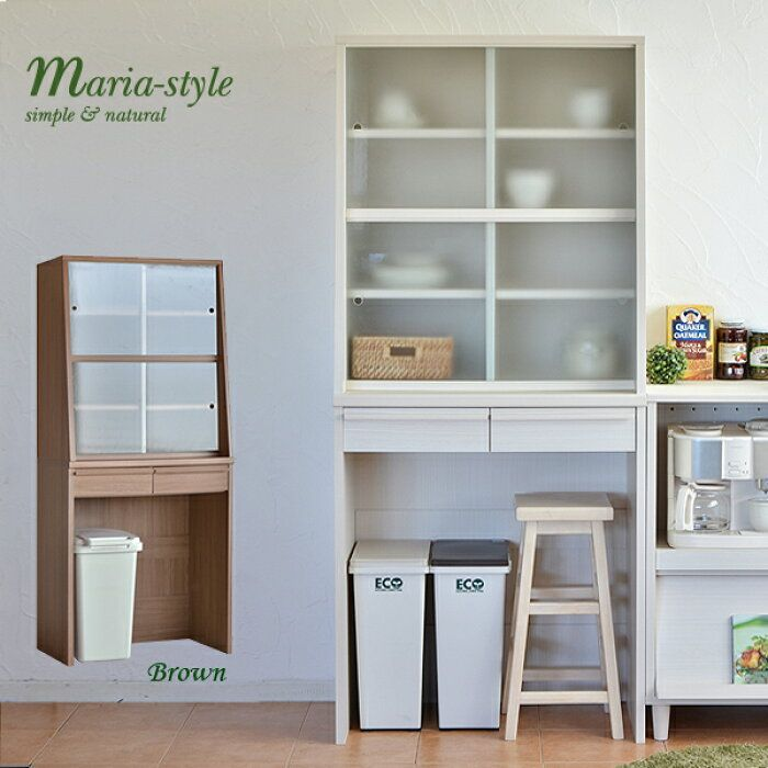 食器棚マリアma ガラスタイプ上置き 9080cキッチンキャビネット 日本製 キッチンキャビネット キャビネット キッチン