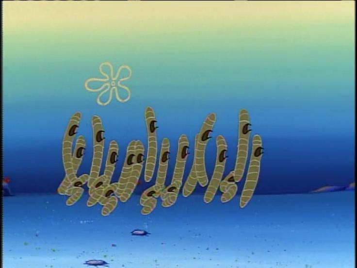 Nematodes | Spongebob squarepants, The o'jays and ...