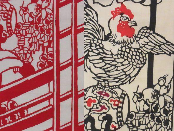 小倉充子作 一番鶏手ぬぐい