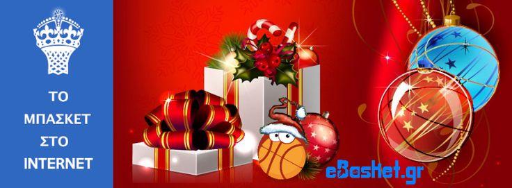 #LetitBasketball #eBasket.gr #Greece #XMas #Basketball #creative #Hellas
