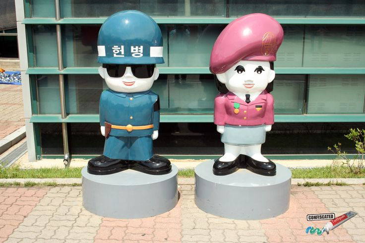 Hey, just cos there's a war going on don't mean we can't still be cute.  An Adventure in the Korean De-Militarised Zone (DMZ) http://www.confiscatedtoothpaste.com/korean-de-militarised-zone-dmz/