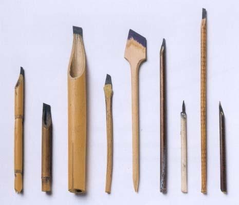Calligraphy Tools Stuph Pinterest