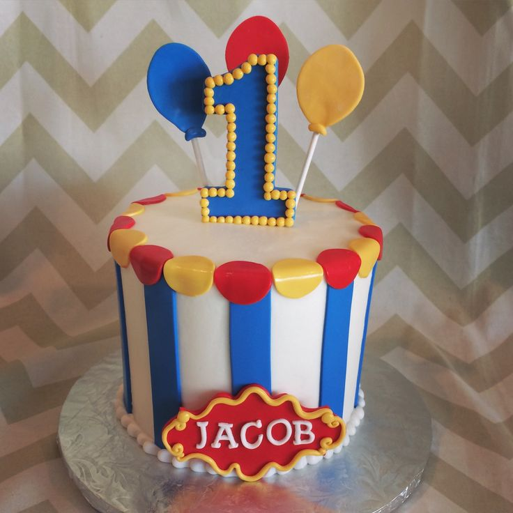 Circus Smash Cake | Milk & Honey Cakery