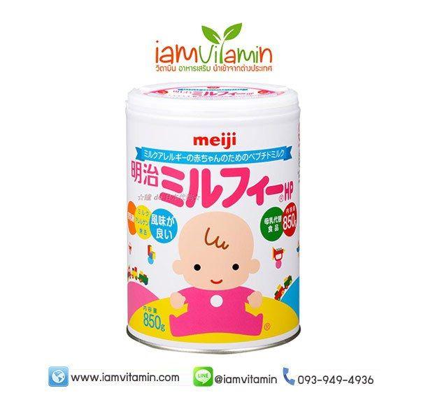 ขาย Meiji Milk Free Hp 850g นมผงเด กญ ป น เมจ นมผงเด ก แพ นมว ว ราคาถ ก ถ ว ไข ว ตาม น