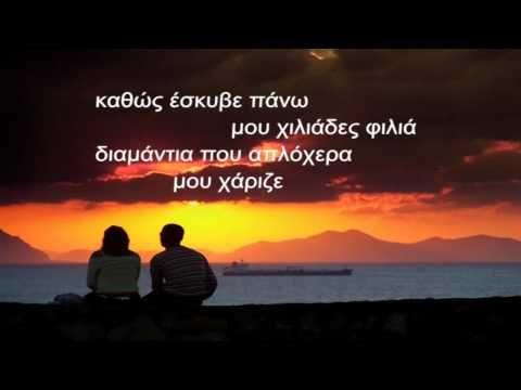 """Εκλεκτά Ελληνικά Τραγούδια - Ekletkta Ellinika Tragoudia: """"Αύγουστος"""" - Νίκος Παπάζογλου"""