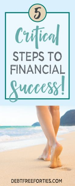 Financial success is more than just setting a budget once and walking away, hoping it works out. You must give yourself the right tools to be successful...