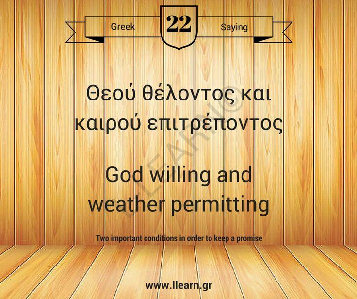Θεού θέλοντος και καιρού επιτρέποντος   #greek #saying #ελληνική #παροιμία