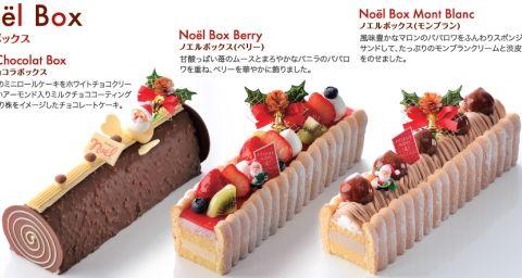 Christmas Yele log cake (noel cakes)