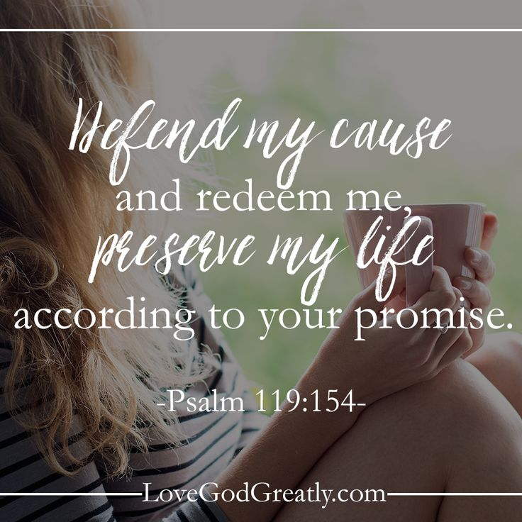 {Week 7 - Wednesday Post} A prayer prompted by Psalm 119:153-156. God, I know you see her. Today, would you remind her that you've not forgotten her? #Psalm119 Bible Study @ LoveGodGreatly.com