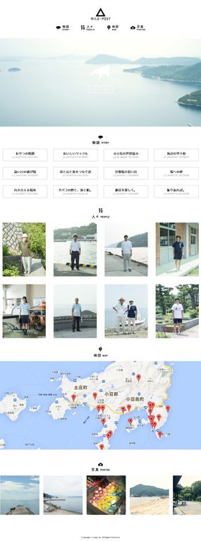 MILE-POST | 縦長のwebデザインギャラリー・サイトリンク集|MUUUUU_CHANG Web DESIGN Showcase