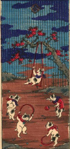 yajifun貼交帳 (浮世絵:芳藤 Yoshifuji 『志ん板冬物いせう...)