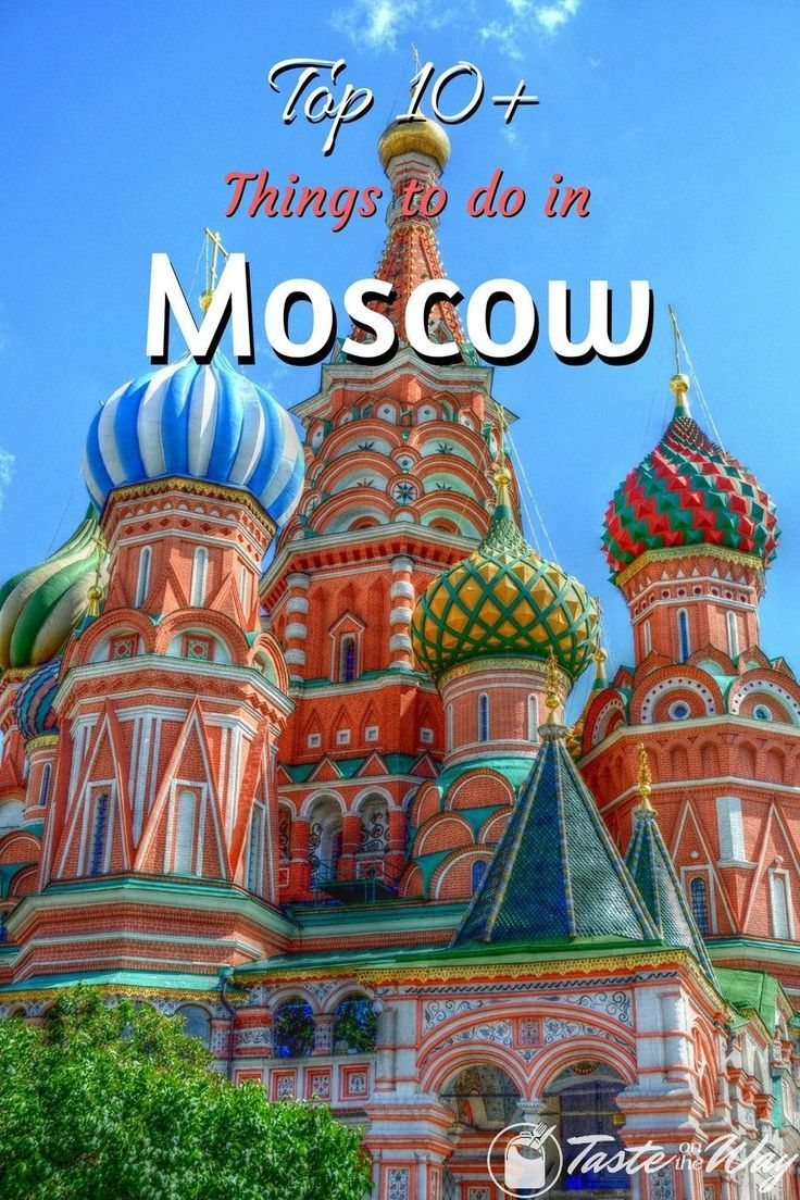 Check out top 10 (and more) #thingstodo in #Moscow, #Russia #travel #photography @tasteontheway