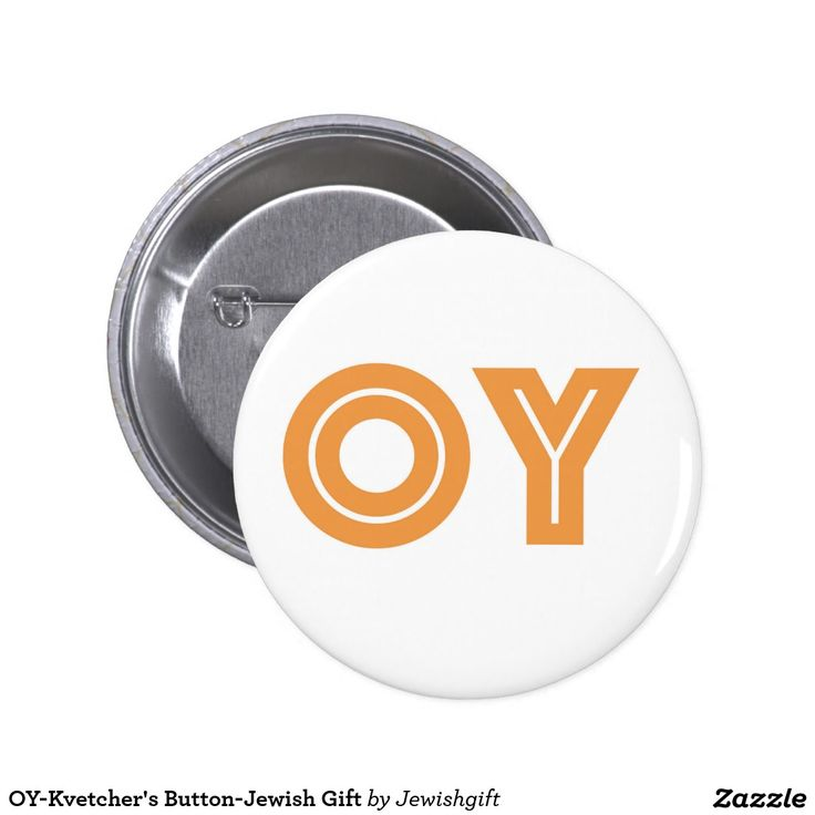 66 best jewish gift ideas images on pinterest jewish gifts key shop oy kvetchers button jewish gift button created by jewishgift negle Gallery